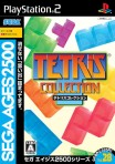 Caratula SEGA AGES 2500 Series Vol.28 Tetris Collection (Japonés)